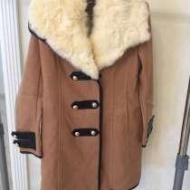 Пальто, в Москве