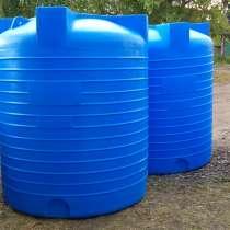 Емкость пластиковая 5000 литров. Вертикальная, в Омске