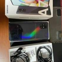 Samsung A71, в Котовске