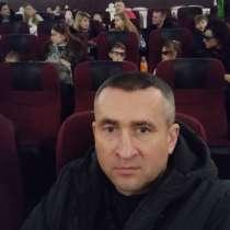 Сергей, 46 лет, хочет пообщаться, в г.Быдгощ