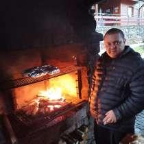 Сергей, 36 лет, хочет познакомиться – Свидания,встречи, в г.Вроцлав