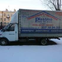 Продается ГАЗ (ГАЗель 3302), дизель. 2012г, в Санкт-Петербурге