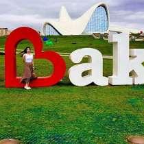 Репетитор по Азербайджанскому языку online, в г.Баку