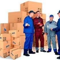 052-5818132 Перевозки в Бат Яме, Перевозки квартир в Бат Яме, в г.Иерусалим
