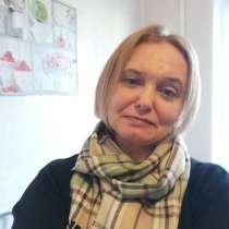 Елена, 48 лет, хочет пообщаться, в г.Вильнюс