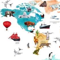 Карта мира для детей, в г.Минск