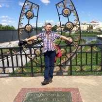 Владимир, 62 года, хочет пообщаться, в Краснознаменске