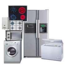 Подключение, установка стиральных и посудомоечных машин, в Кургане