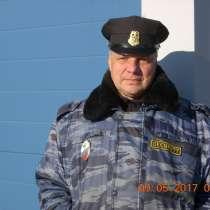 Ищу работу охранника, помощника по х-ву, личного водителя, в Санкт-Петербурге