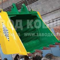 Дробильный, просеивающий ковш от завода, в Костроме