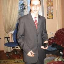 Готов принести пользу, работая в Вашей успешной Компании, в Москве