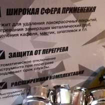 Фен строительный, в Хабаровске