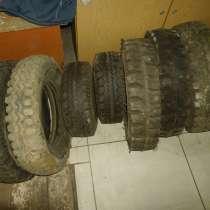 Продам каровские шины, в Кемерове