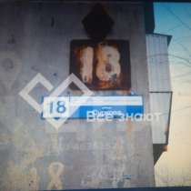 Продам 4 комнатную брежневку В Челябинске Суркова 18, в Челябинске