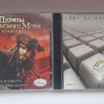 Приключенческие игры для пк, в Москве