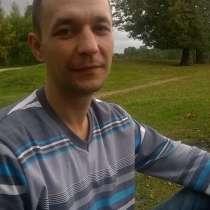 Сергей, 40 лет, хочет пообщаться, в Санкт-Петербурге