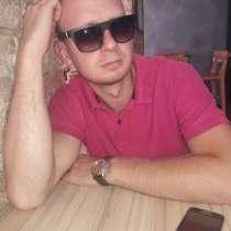 Дима, 36 лет, хочет пообщаться – Дима, 36 лет, хочет пообщаться, в г.Могилёв