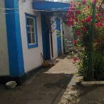 Продам дом в Каменском, в г.Днепропетровск