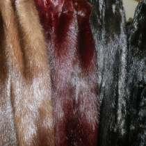 Продам мех : норка, соболь, лиса, бобр, колонок, хорёк и т.д, в Перми
