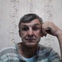 Сергей, 53 года, хочет познакомиться – сергей, 53 года, хочет познакомиться, в Радужном