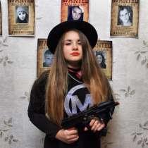 Анжела, 25 лет, хочет пообщаться, в Уссурийске