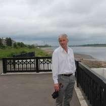 Александр, 53 года, хочет познакомиться, в Ростове-на-Дону