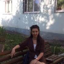 Альбина, 42 года, хочет пообщаться, в Жуковском