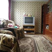 Квартира в г. Горки Могилевской области, в г.Минск