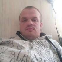Olev, 32 года, хочет познакомиться – Olev, 32 год, хочет пообщаться, в г.Нарва