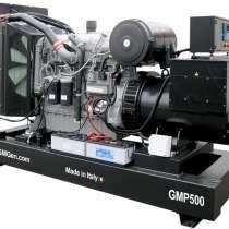 Дизель-генераторные установки GMGen серия Perkins, в Москве