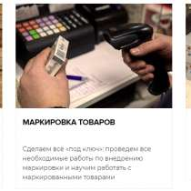 Производим автоматизацию общепита на базе системы iiko, в г.Алматы
