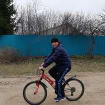 Алексей, 38 лет, хочет познакомиться – Алексей, 38 лет, хочет познакомиться, в Казани