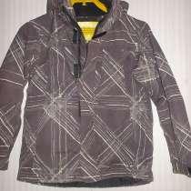 Лыжная курточка, в г.Днепропетровск