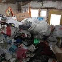 Вывезем любой вид мусора или отнесем в контейнер, в Тамбове