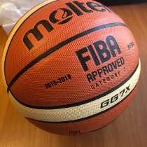 Баскетбольный мяч Molten Fiba, в Санкт-Петербурге