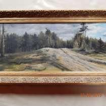 Картина холст масло 30 Х 67, конец 19 начало 20 века, в Москве