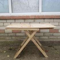 Раскладной столик, в Красноперекопске