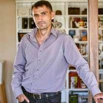 Александр, 31 год, хочет познакомиться – Ищу интересную общительную девушку, в Новосибирске