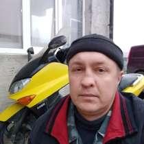 Александр, 36 лет, хочет познакомиться, в г.Прага