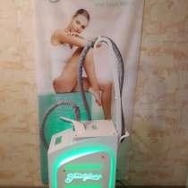 Аппарат Beautyliner для массажа, в Москве