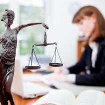 Юридическая консультация, взыскание задолженности, в г.Минск
