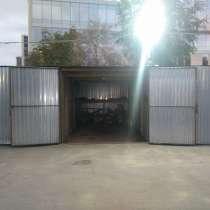Продам гараж в ГСК, в Москве