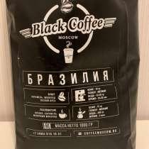 Кофе в зернах 1 кг Арабика (Бразилия), в Москве