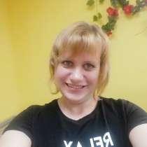 Юлия, 36 лет, хочет познакомиться – Познакомлюсь, в Саратове