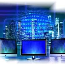 Перевод бизнеса в онлайн | Эффективные решения LAN Expert!, в Москве