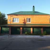 Продаю дом с земельным участком в г. Егорьевске Моск. обл, в Егорьевске