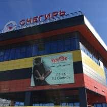 Рекламное Агентство полного цикла, в Иркутске