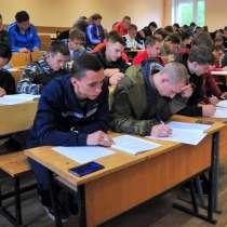 Подготовка к профотбору в ВУЗы МО, МЧС, МВД, в Иркутске