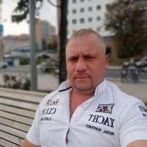 Личный водитель, в Москве