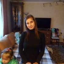 Александра, 32 года, хочет пообщаться, в Самаре